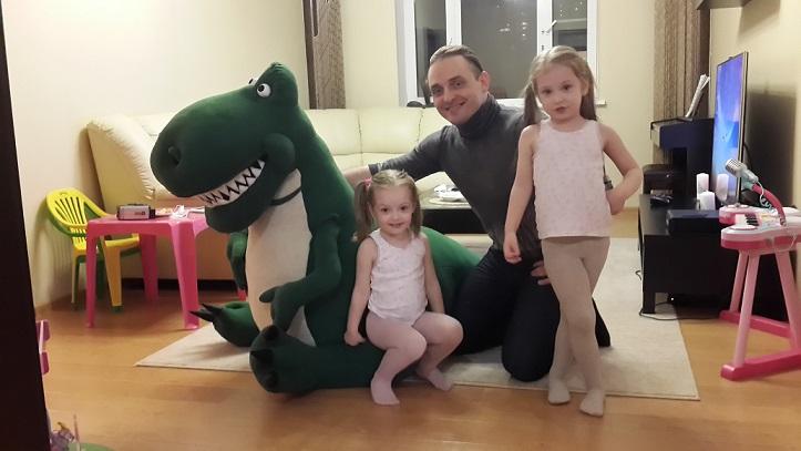Домашний динозавр