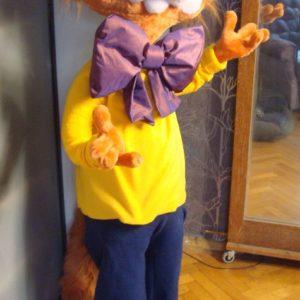 Леопольд мягкая игрушка Большие игрушки Игрушки на заказ по фото, рисункам. Шьем от 1 шт.