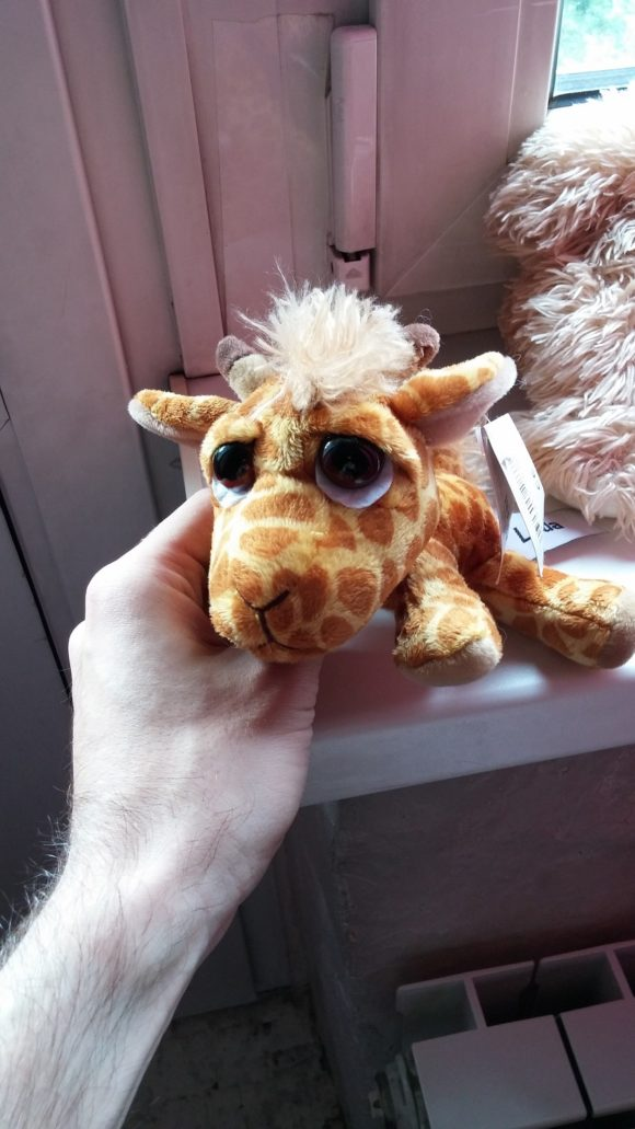Жираф любви :) Игрушки по рисункам Игрушки на заказ по фото, рисункам. Шьем от 1 шт.