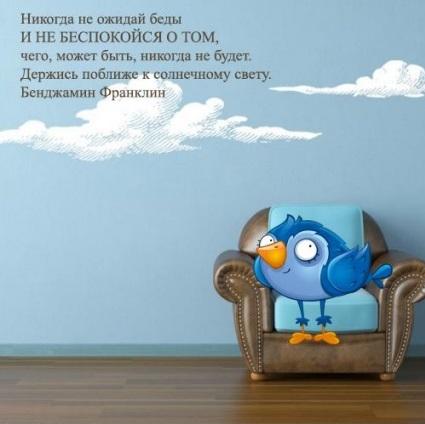 птица счастья рисунок