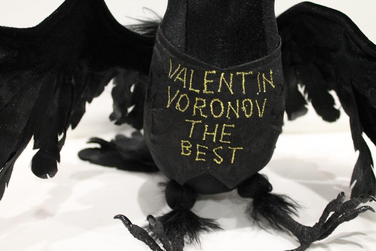 Валентин Воронов Игрушки по рисункам Игрушки на заказ по фото, рисункам. Шьем от 1 шт.